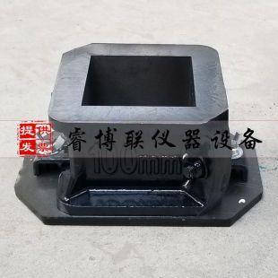 献县睿博联100方/150方出口试模