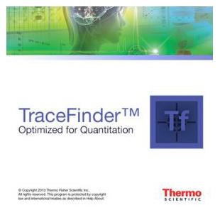 賽默飛TraceFinder軟件