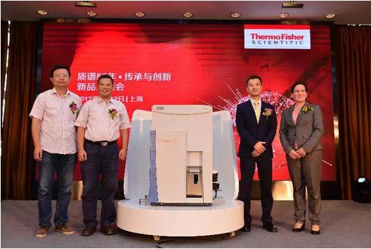 赛默飞中国区色谱质谱业务 高级商务运营总监李剑峰先生为新品揭幕