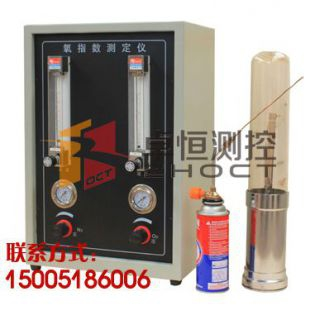 HC-2氧指数测试仪 氧指数测定仪生产厂家(江苏卓恒)