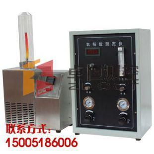 JF-3A数显氧指数测定仪 厂家?#33322;?#33487;卓恒 优质服务 质量保证