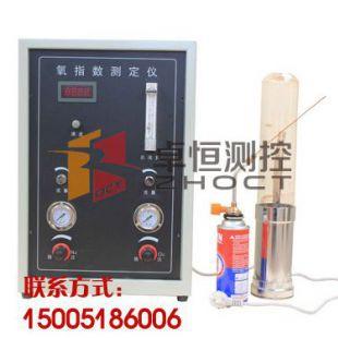JF-3温控数显氧指数测定仪的生产厂家:江苏卓恒 品质优异 服务优秀