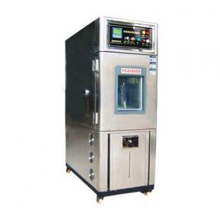 按键式恒温恒湿试验箱BY-260B-80F