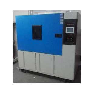 大型高低溫試驗箱BY-260C-1000T