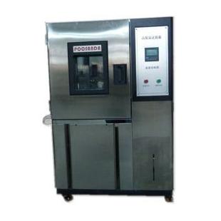 高低温试验箱|-40℃高低温试验箱价格