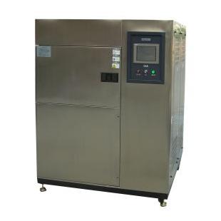 高低溫沖擊試驗箱|冷熱沖擊試驗箱