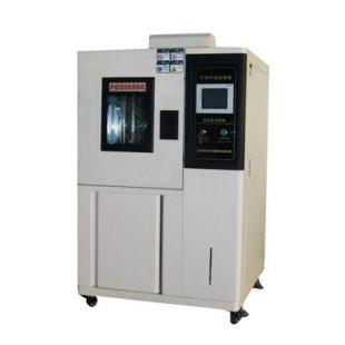 快速溫變試驗箱|應力篩選試驗箱|小型快溫變試驗箱BY-260CK-100F