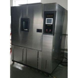 恒温恒湿箱|大型恒温恒湿箱|北京恒温恒湿箱