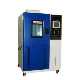 可编程高低温试验箱|高低温交替循环试验箱