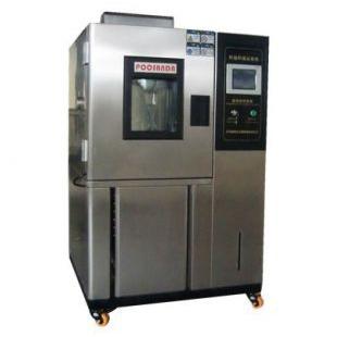 大型快速温变试验箱BY-260CK-1000F