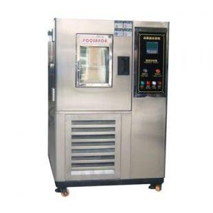高低温快速温变试验箱BY-260CK-800S