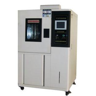 高低温试验箱|可程式高低温试验箱|触摸屏高低温试验箱