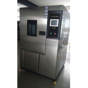 高低温循环试验箱|大型高低温交变试验机