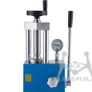 能谱科技压片机