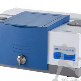 iCAN9傅里叶红外光谱仪