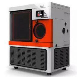 creatrust中試型冷凍干燥機/凍干機CTFD-20S