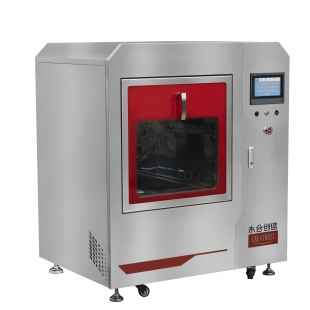 青岛永合创信实验室全自动洗瓶机CTLW-200