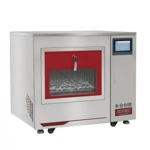 青岛永合创信实验室洗瓶机CTLW-120