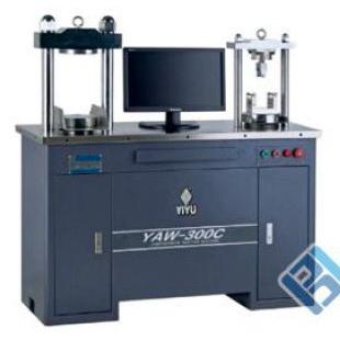 西安YAW-300C微机控制博汇仪器万能试验机YAW-300C微机控制电液伺服抗折抗压同步一体试验机