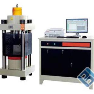 YAW-3000微机电液伺服压力试验机