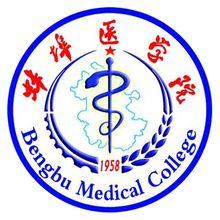 蚌埠医学院实验设备采购项目公开招标公告