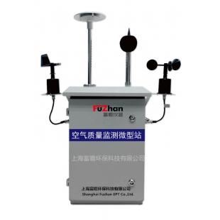 上海富瞻恶臭测定仪SNC4000-EFF(可授权)