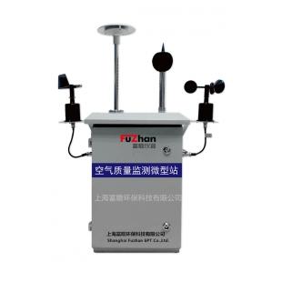 电子鼻恶臭污染自动监测系统