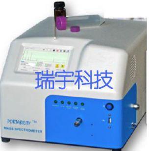 便携式质谱仪