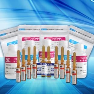 15种醛酮-DNPH混标