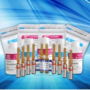 EPA方法8021B35种挥发性卤代烃混标