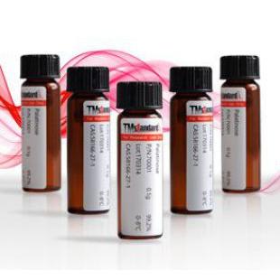 溴磷松(溴硫磷)(含干冰运输费)