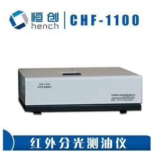 天津恒创立达 红外分光测油仪  CHF-1100