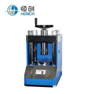 天津恒创立达150吨全自动压片机 FAP-150S