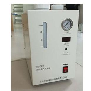 北京华盛谱信HS型氢气发生器