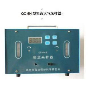 北京华盛谱信QC-6H双气路恒流大气采样器