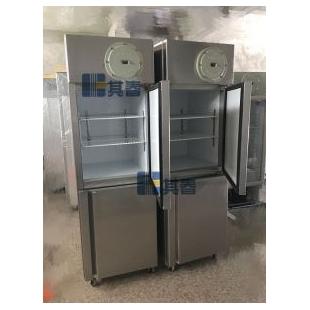 BL-L400CDB 不锈钢防爆冰箱
