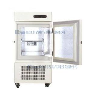 BL-DW50FL化學實驗室防爆冰箱超低溫-10℃~-40℃