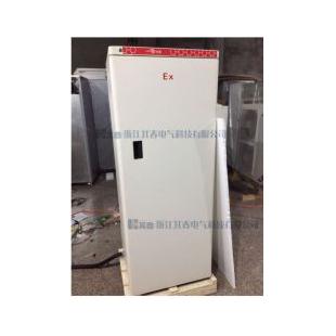 BL-DW268FL上海防爆超低溫零下40℃品牌制造商