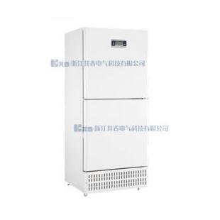 BL-DW450FL450升超低温防爆冷冻柜