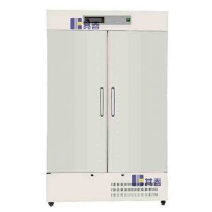 4度对开门防爆冰箱BL-760CH避光型防爆冰箱防爆冷柜