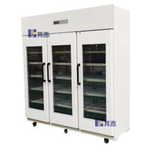 BL-1360CH大容量三开门防爆冷藏柜 对开门视窗防爆冰箱