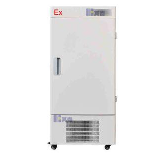 立式576L零下40度超低溫防爆保存冰箱