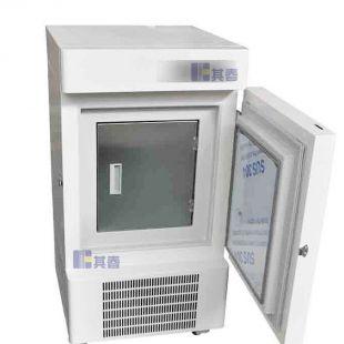 -25℃~ -60℃超低溫防爆立式冰箱