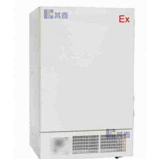 -40度超低溫防爆冰箱1190升
