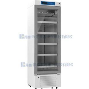 BL-Y365CL风冷式医用冷藏2~8℃防爆冰箱