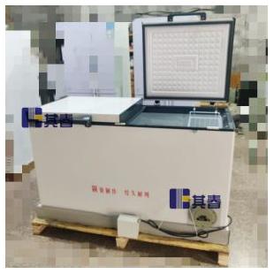 卧式防爆冰柜BL-W780化学品防爆冰箱厂家