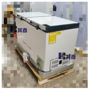 BL-W515卧式顶开门防爆冰柜/防爆冷柜/防爆冰箱