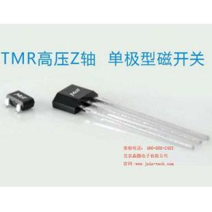 TMR1155传感器 TMR开关磁传感器 MDT多维一级代理商