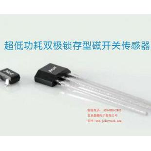 TMR1202传感器 TMR开关磁传感器 MDT多维一级代理商