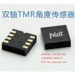 TMR3001传感器 TMR角度磁传感器 MDT多维一级代理商